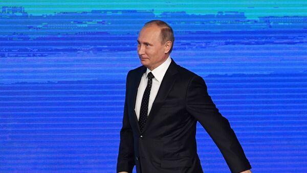 Poutine félicite Trump pour sa victoire et espère un «dialogue constructif» - Sputnik France
