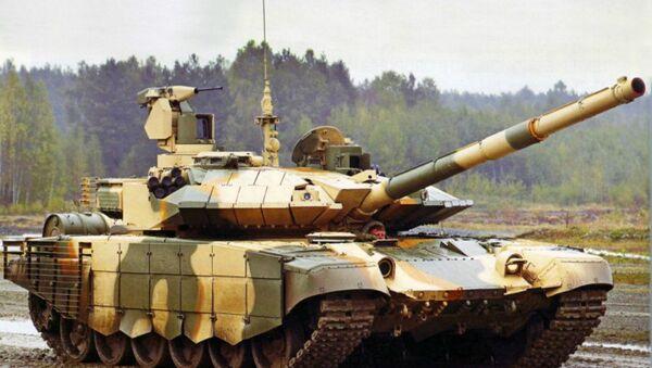 T-90MS - Sputnik France