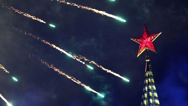 La estrella roja del Kremlin - Sputnik France