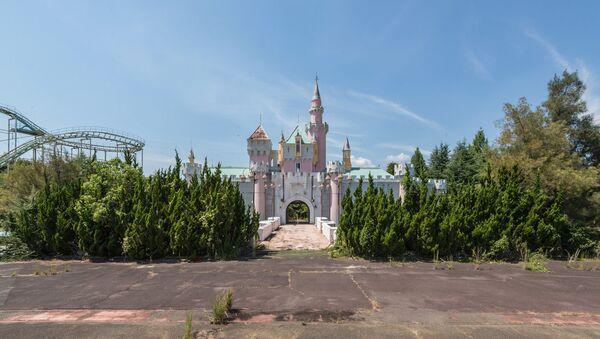 Parc d'attractions Nara Dreamland - Sputnik France