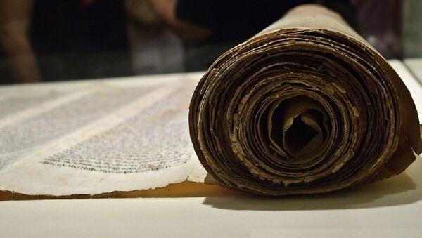 The Dead Sea Scrolls & The Acient World - Sputnik France