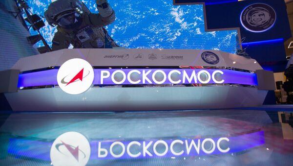 Roscosmos: les vols touristiques vers l'ISS ne commenceront pas avant 2020 - Sputnik France