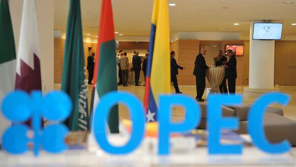OPEC - Sputnik France
