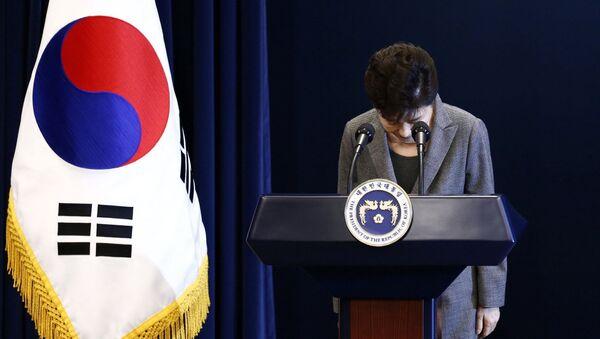 Park Geun-hye, la présidente sud-coréenne - Sputnik France