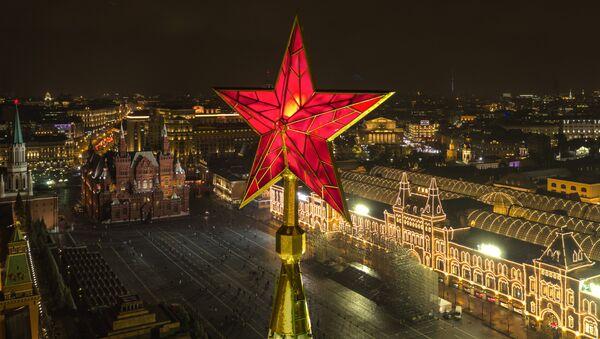 Московский Кремль - Sputnik France