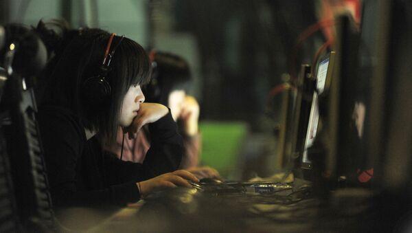 Cybercafé à Pékin - Sputnik France