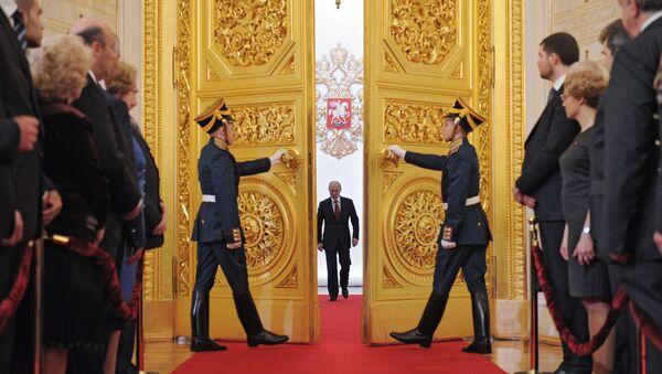 Cérémonie d'investiture du président Vladimir Poutine - Sputnik France