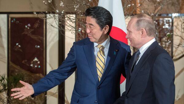 Официальный визит президента РФ В. Путина в Японию - Sputnik France