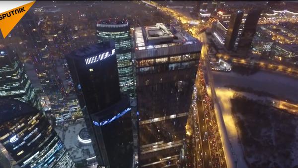 La patinoire la plus haute d'Europe a ouvert à Moscou (vidéo) - Sputnik France