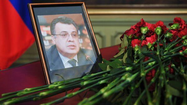 Portrait de l'ambassadeur russe en Turquie, Andreï Karlov, assassiné le 19 décembre 2016 - Sputnik France