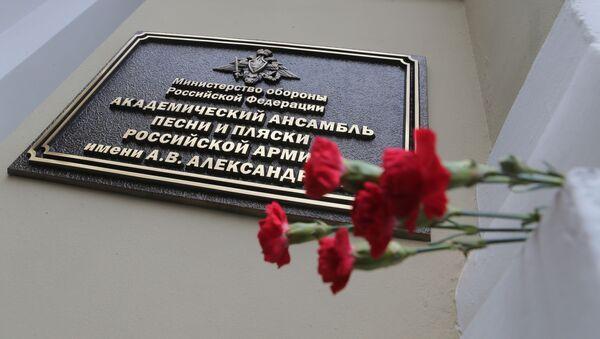 Цветы в память о погибших в крушении самолета Ту-154 Минобороны России у здания ансамбля им. А.В. Александрова - Sputnik France