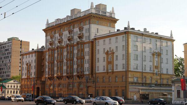 Ambassade US à Moscou - Sputnik France