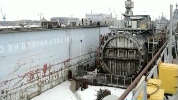 Centre de recyclage des déchets nucléaires - Sputnik France