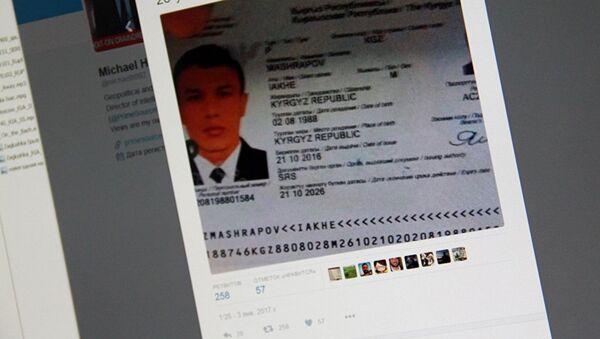 La photo du passeport du citoyen kirghize âgé de 28 ans et du nom d'Iakhe Mashrapov - Sputnik France
