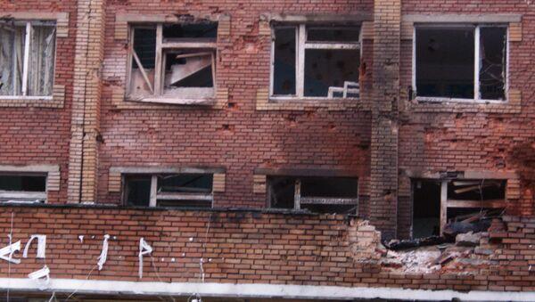 Destructions à Donetsk - Sputnik France