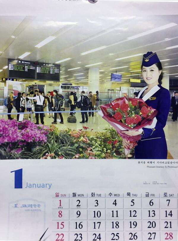 Les plus belles hôtesses de l'air nord-coréennes vous invitent à bord ! - Sputnik France