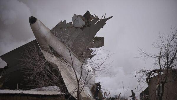 Le crash de Bichkek - Sputnik France