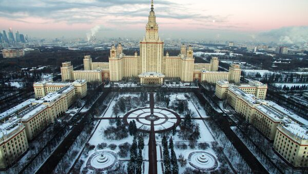 Die Moskauer Staatliche Lomonossow-Universität - Sputnik France