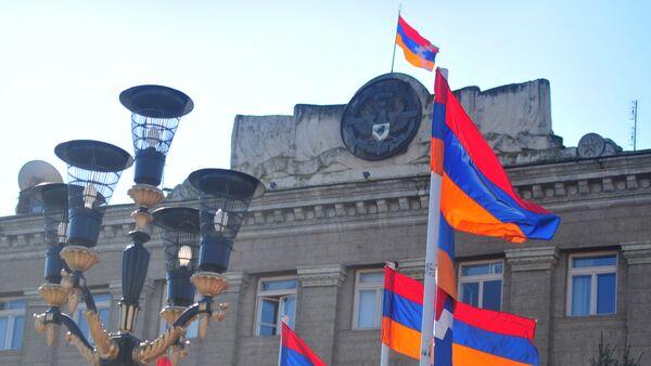 Le drapeau du Haut-Karabagh - Sputnik France