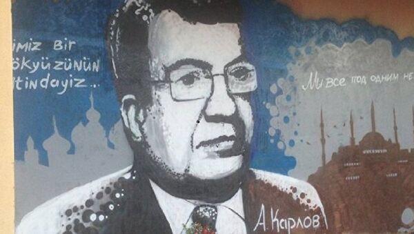 graffiti en hommage à l'ambassadeur Karlov réalisé en Turquie - Sputnik France