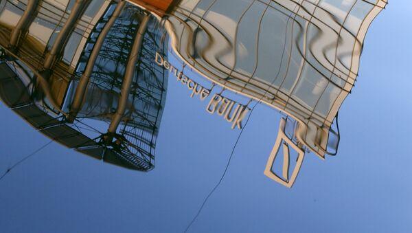Le logo de la Deutsche Bank - Sputnik France