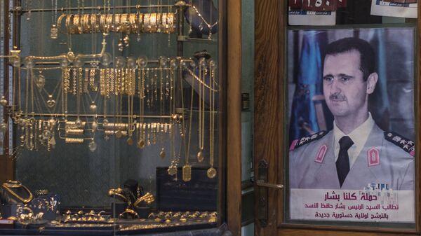 Una joyería en Damasco, Siria - Sputnik France