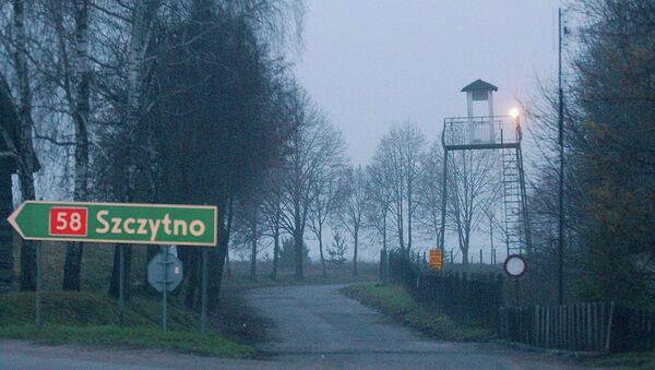 Une prison secrète de la CIA en Pologne - Sputnik France