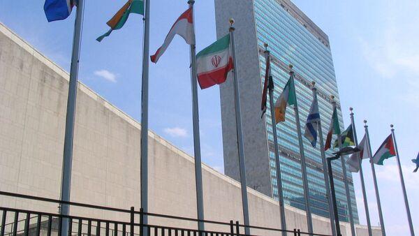 Le siège des Nations unies à New York - Sputnik France