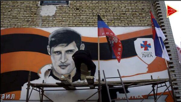 Portrait de Guivi - Sputnik France