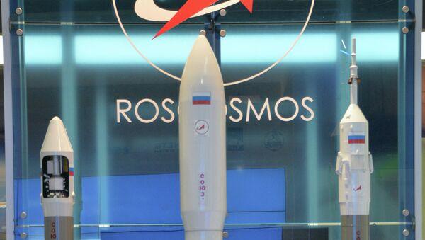 Le holding spatial russe Roskosmos au salon de Farnborough (photo d'archives) - Sputnik France