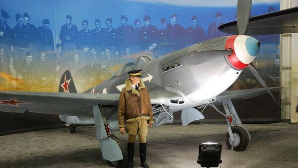 Un Yak 3 (01) au musée de l'Air et de l'Espace du Bourget. La casserole d'hélice est peinte aux trois couleurs. - Sputnik France