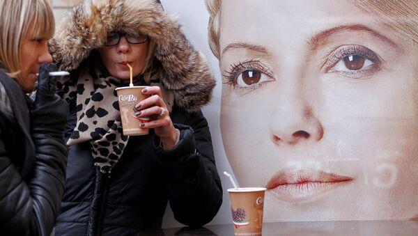 Yulia Tymoshenko - Sputnik France