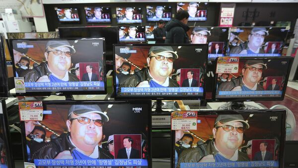 TV screens show pictures of Kim Jong Nam, the half-brother of North Korean leader Kim Jong Un, at the Yongsan Electronic store in Seoul, South Korea, Wednesday, Feb. 15, 2017 - Sputnik France