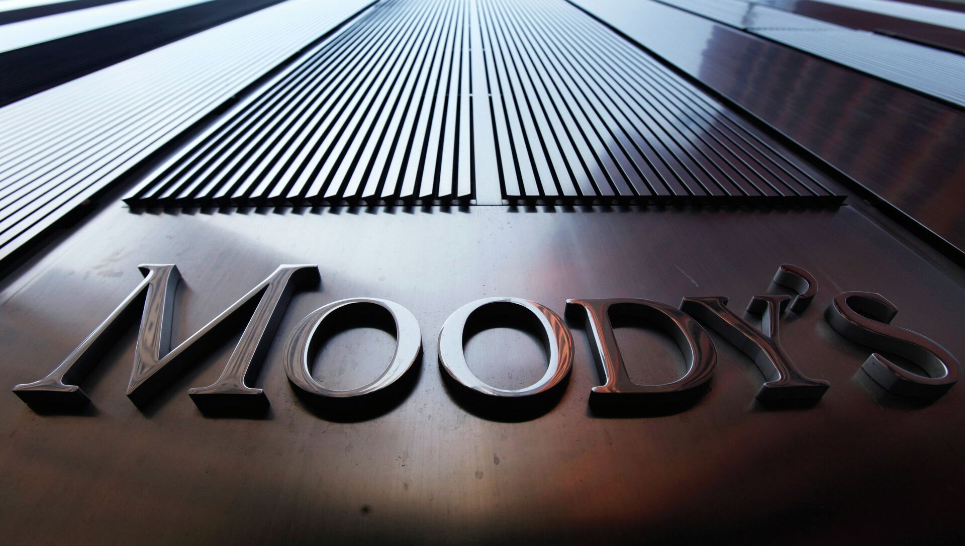 Moody's logo - Sputnik France, 1920, 07.09.2021