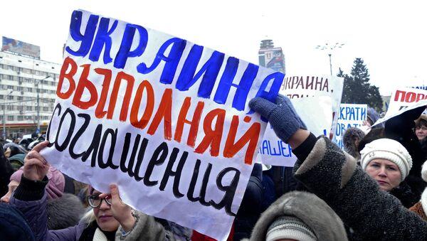 Митинг-обращенние жителей Донецка к мировым лидерам - Sputnik France