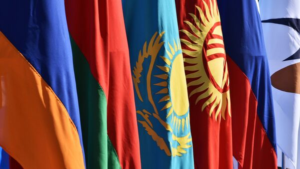 National flags of the Eurasian Economic Union Countries - Sputnik France
