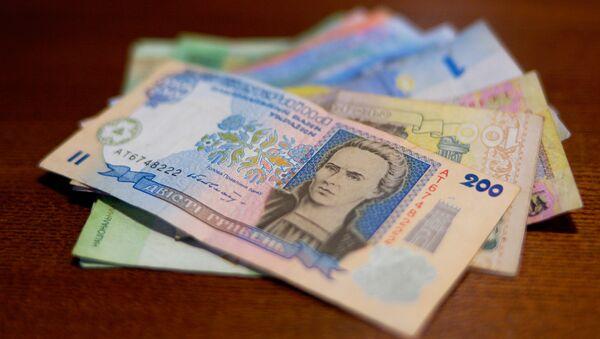 Les investissements russes dans l'économie ukrainienne toujours parmi les plus importants - Sputnik France