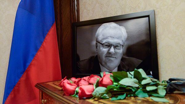 En mémoire de Vitali Tchourkine, délégué russe auprès de l'Onu - Sputnik France