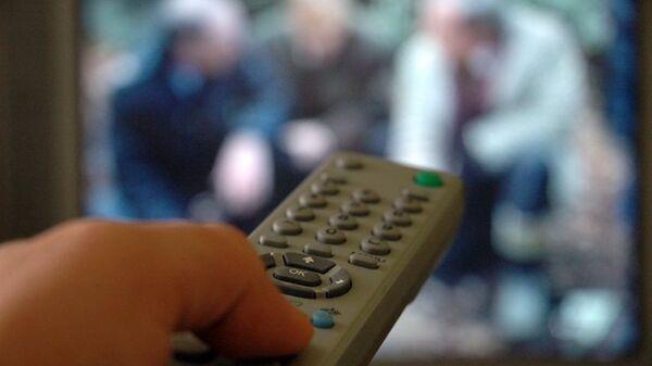 Kiev interdit la chaîne de télévision russe RBC - Sputnik France