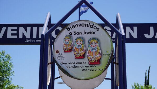 San Javier, Río Negro, Uruguay - Sputnik France