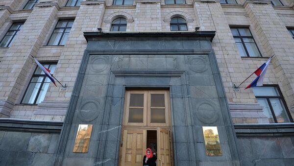 Le bâtiment du Ministère du Développement Économique à Moscou - Sputnik France