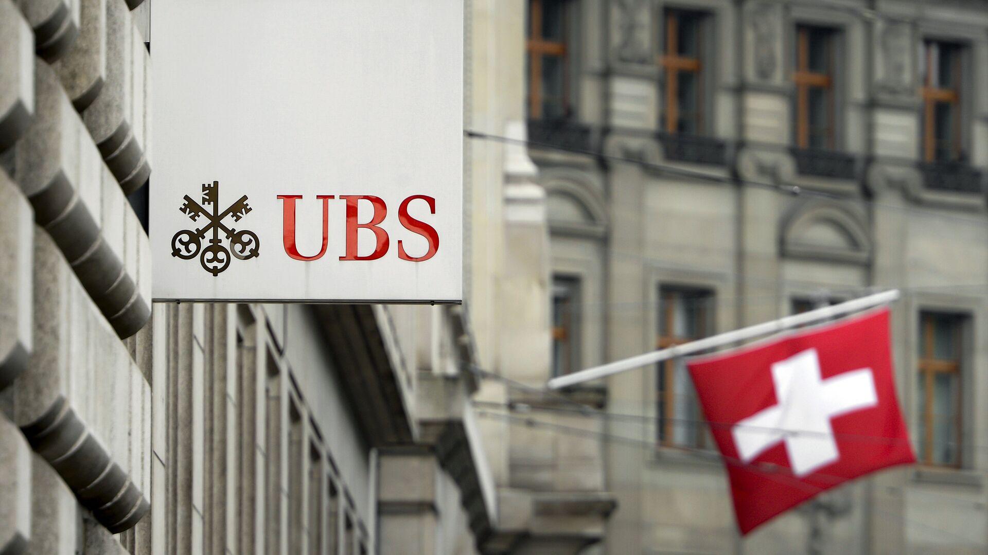 la banque suisse UBS - Sputnik France, 1920, 27.09.2021