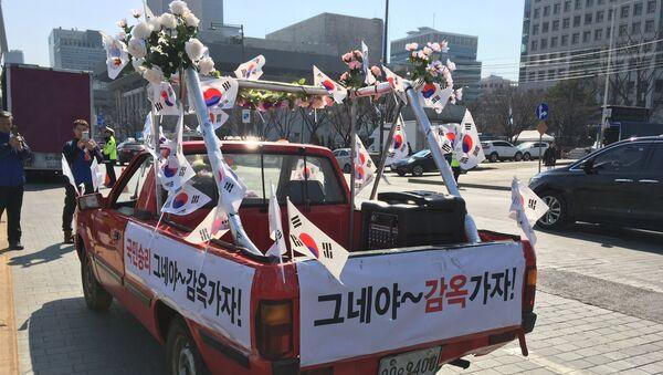 Les Coréens du Sud entre paradis et enfer après la destitution de leur présidente - Sputnik France