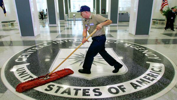 Le siège de la CIA - Sputnik France