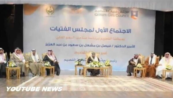 Le premier «Conseil des filles» en Arabie saoudite - Sputnik France