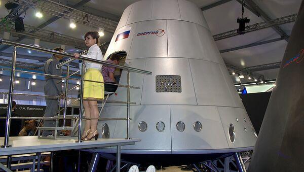 Modèle grandeur nature de la navette russe Federatsia - Sputnik France
