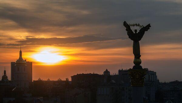 Maidan Square in Kiev - Sputnik France