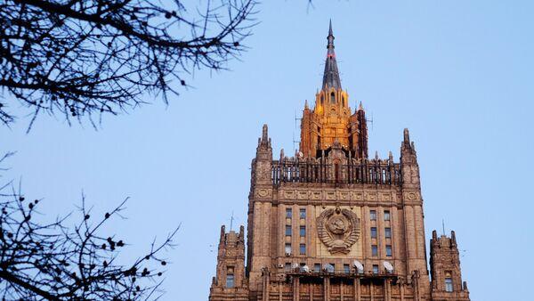 Le ministère des Affaires étrangères de la Russie - Sputnik France
