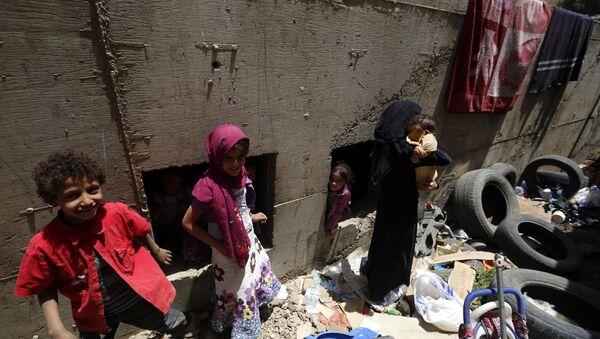 La situation au Yémen - Sputnik France