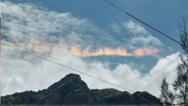 Peru: Rare 'Fire Rainbow' - Sputnik France